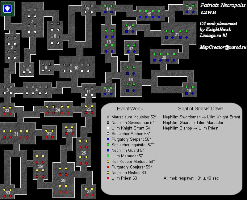 lineage 2 база по мобам с5: